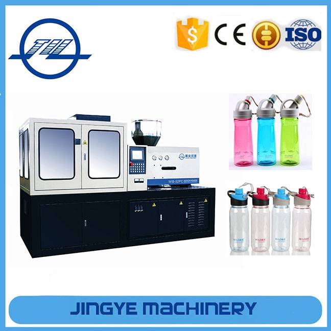 China PC sports bottle injection blow molding machine