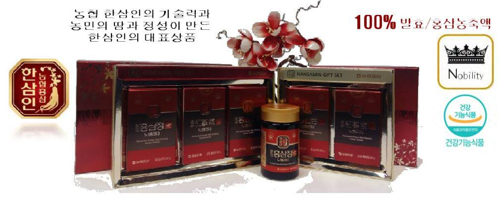 Fermented Korean Red Ginseng Extract Noblity