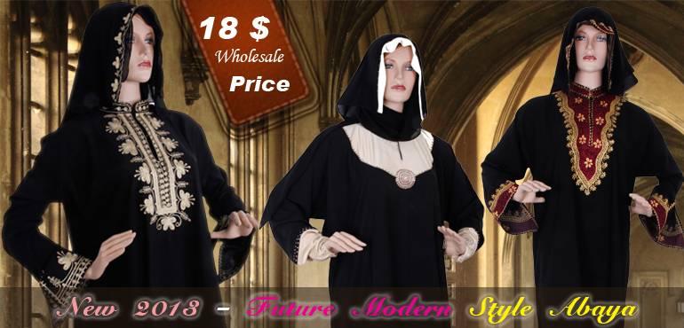 Dubai latest designs Abaya 2013 wholesale