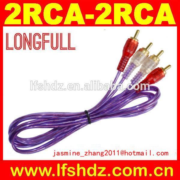 2R-2R-1.5M Audio & Vedio cable