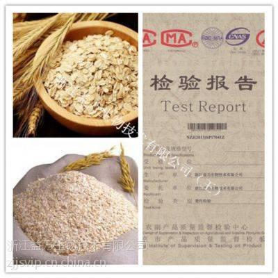 Factory hot sell puffed buckwheat flour