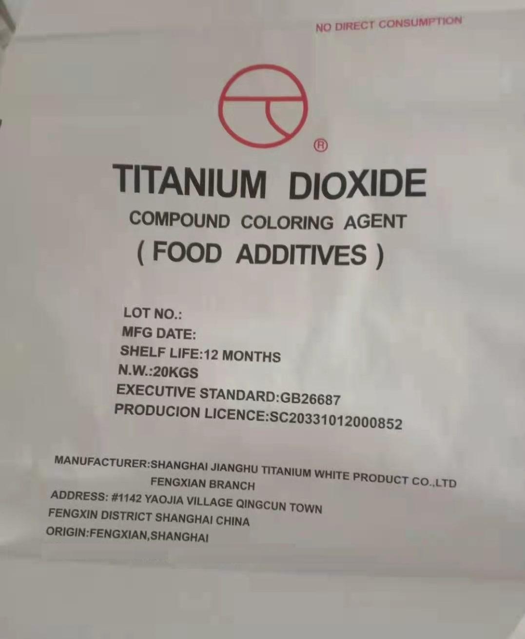TITANIUM DIOXIDE FOR FOOD ADDITIVE
