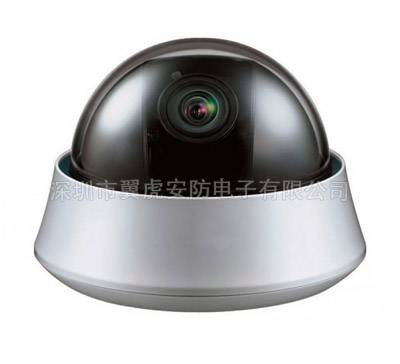 Supply MDP-004-B 4 inch high black maverick shell dome camera shell, shell factory direct monitoring