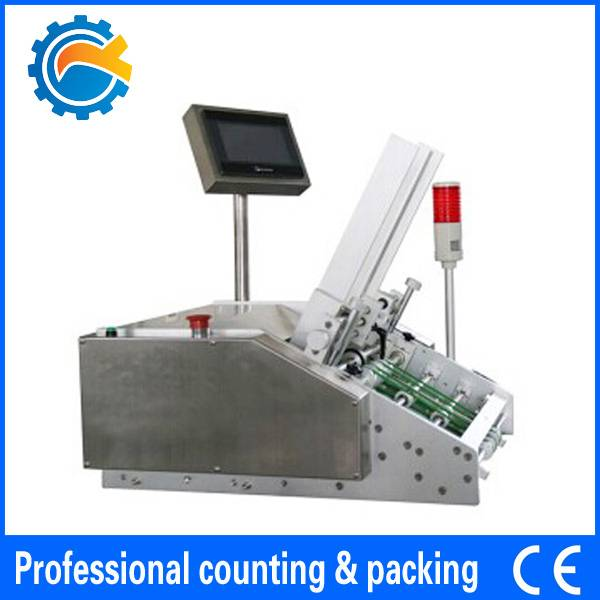 Automatic Paper Sender Machine China Manufacturer