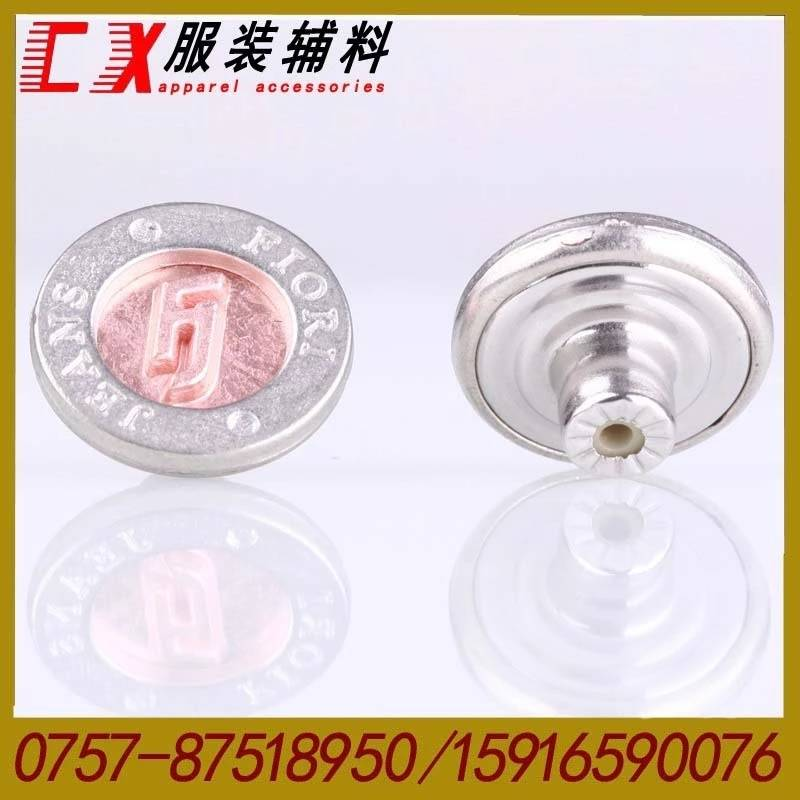 20mm logo embossed metal Alloy Jeans Buttons in Anti Copper With Brush