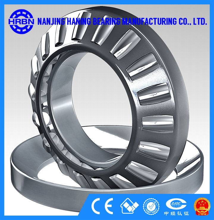 HRBN 29230 Thrust Self-Aligning Roller Bearing