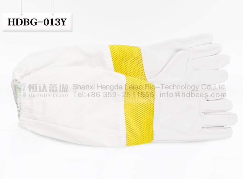 Beekeeping Gloves HDBG-013Y