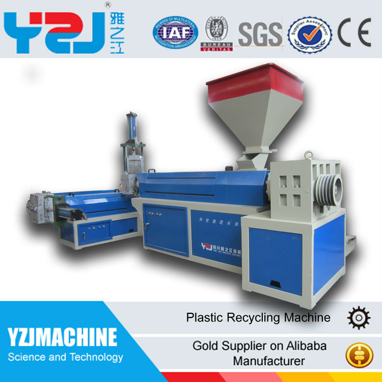 pp/pe plastic recycling machine