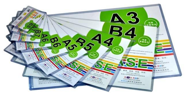 High quality business A4 PVC card case
