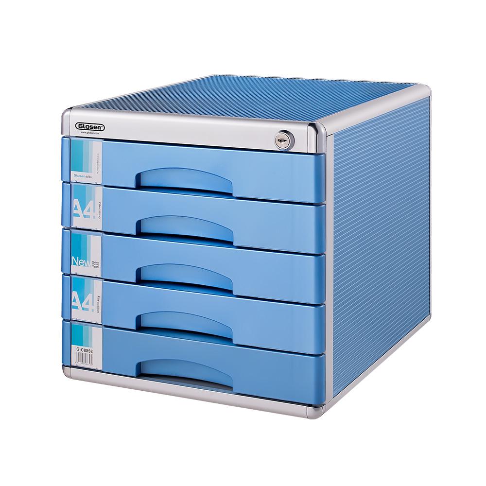 Glosen 5 Drawers Metal File Cabinet C8858
