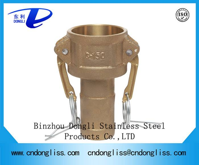 china Copper Material Brass Camlock Fitting, cam lock coupling