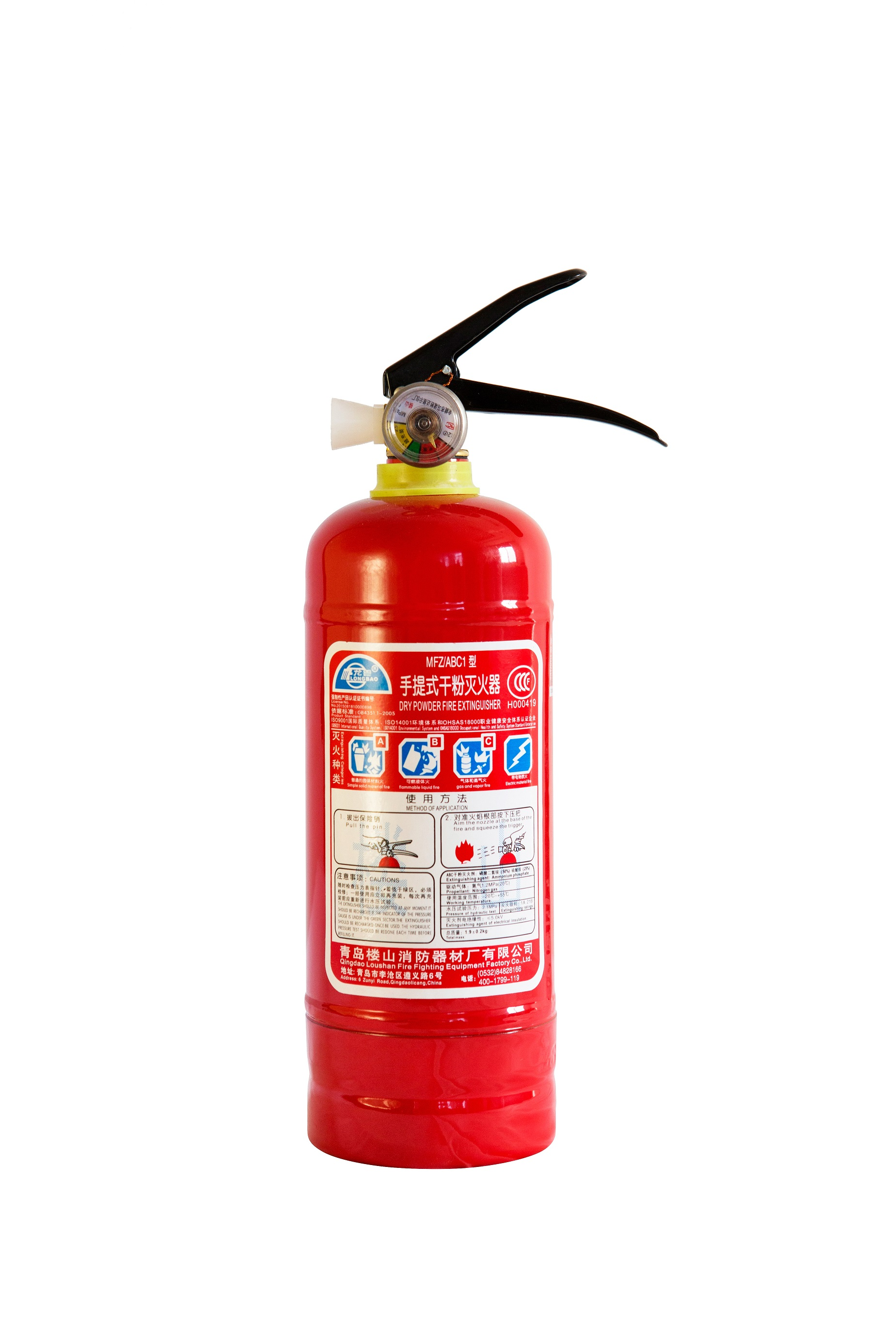 MFZ / ABC1 dry powder fire extinguisher