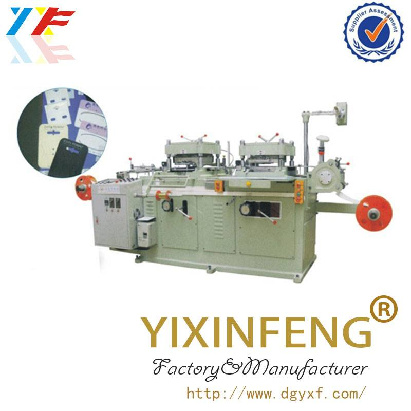 Die Cutting Machine for Gilding products
