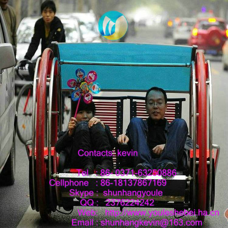 Promotion Price 2 Persons Self-Control Land Happy Swing Rides
