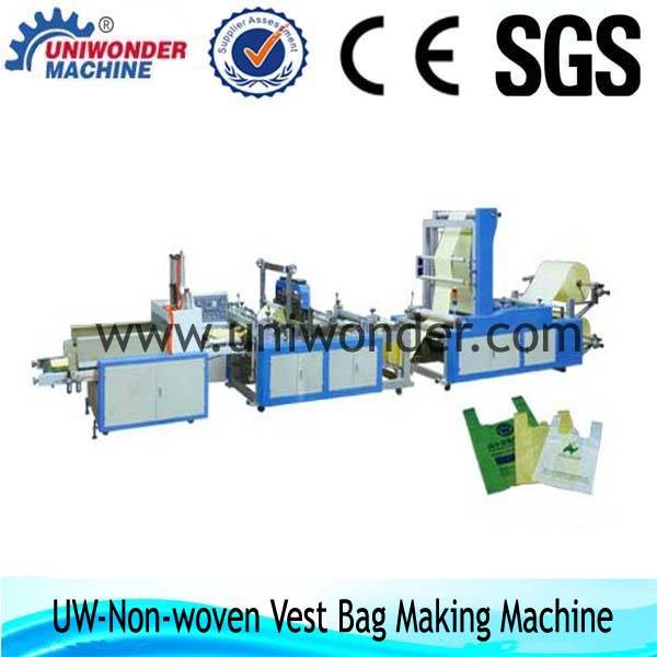 UW-F Model Non-woven Fabrics Vest Bag Making Machine