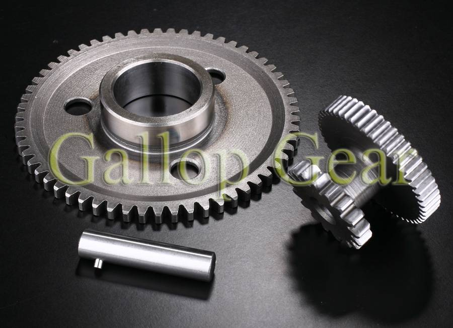 Motorcycle Transmission Gear