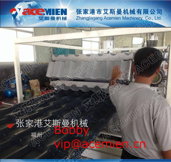 Heat insulation/heat preservation -plastic roof tile making machine