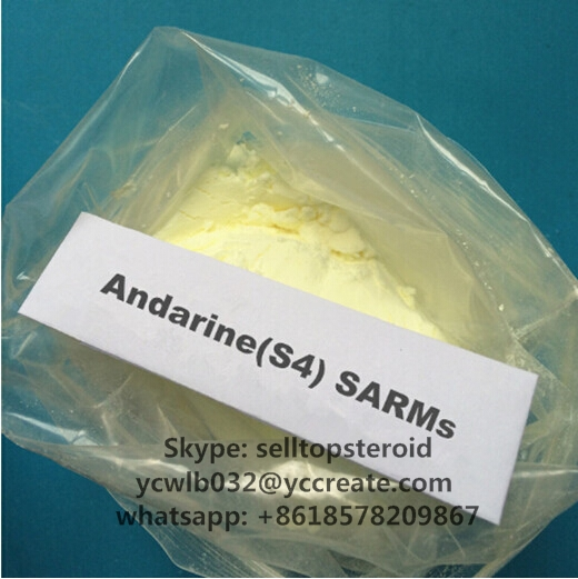 Sarms steroid raw powder S4 Andarine for muscle cutting