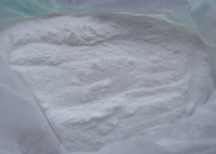 CAS 66852-54-8 Halobetasol Propionate