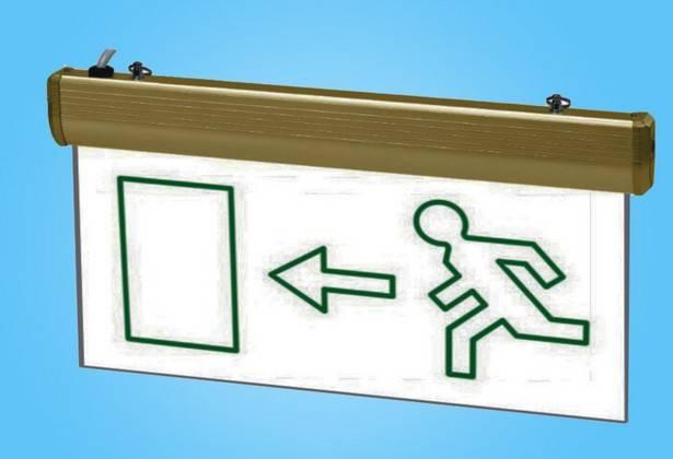 Exit emergency light