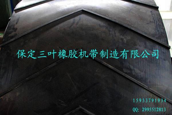 chevron conveyor belt with high abrasion ability