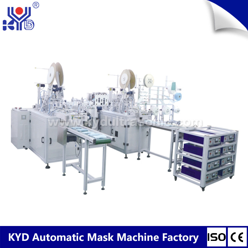 New Automatic Disposable Surgical Face Mask Making Machine