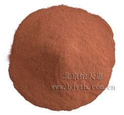 Copper spherical 3D powder 99.8%