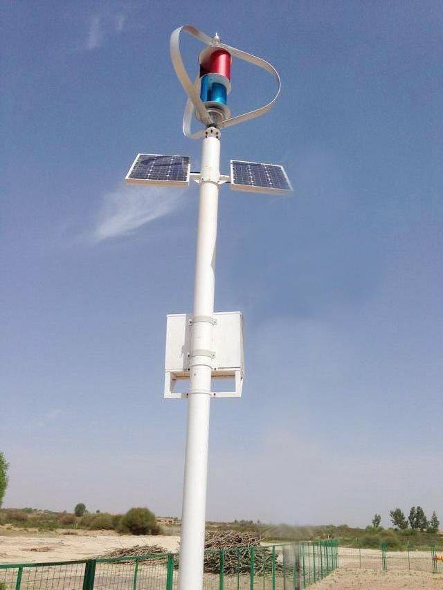 1000w off-grid wind generator system for remote area