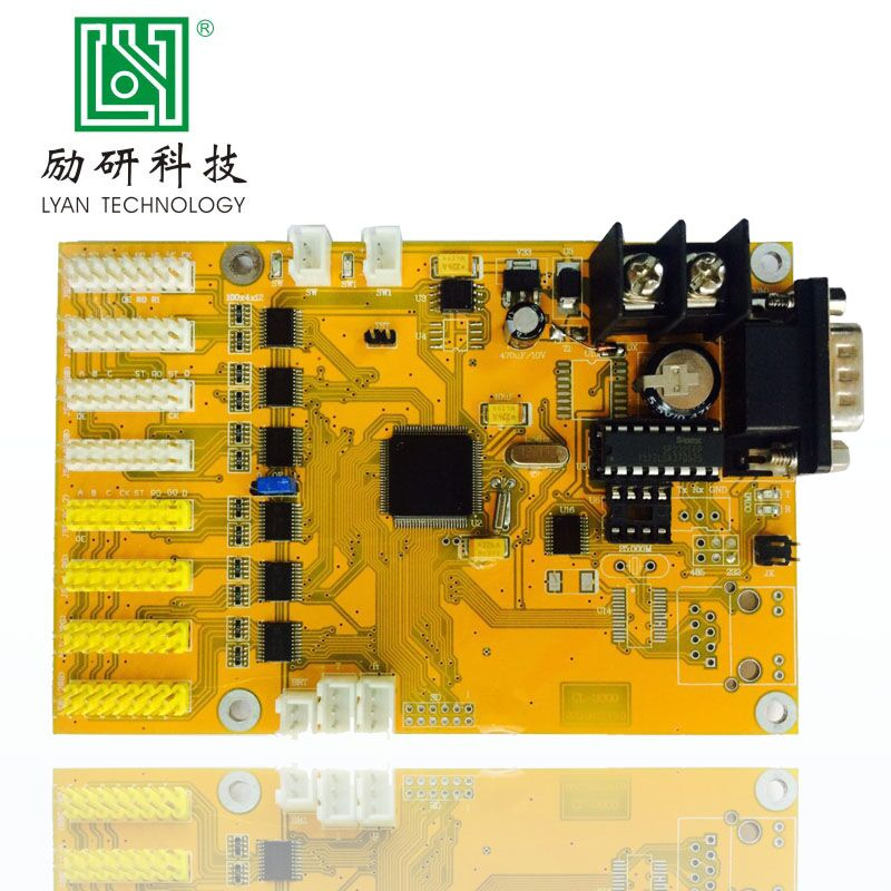 CL3000 - C basic general asynchronous control system