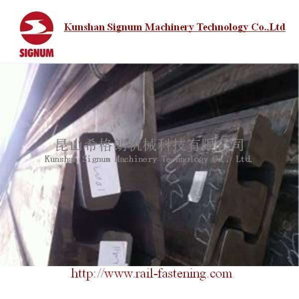 DIN536 A55 Steel Rail