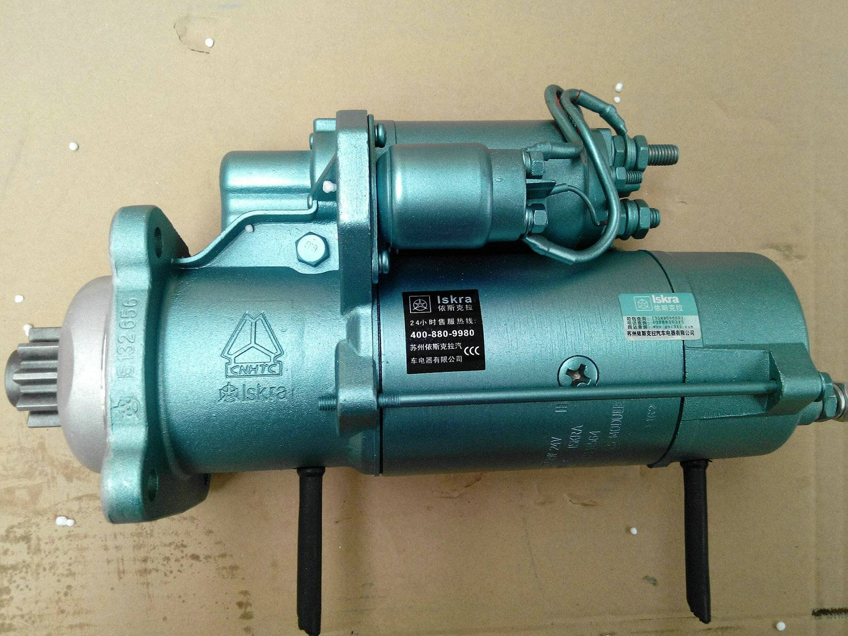 ISKL Geared down starter(10 teeth)