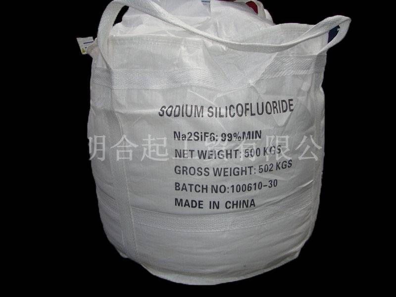 sodium silicofluoride, sodium fluorosilicate 99% min