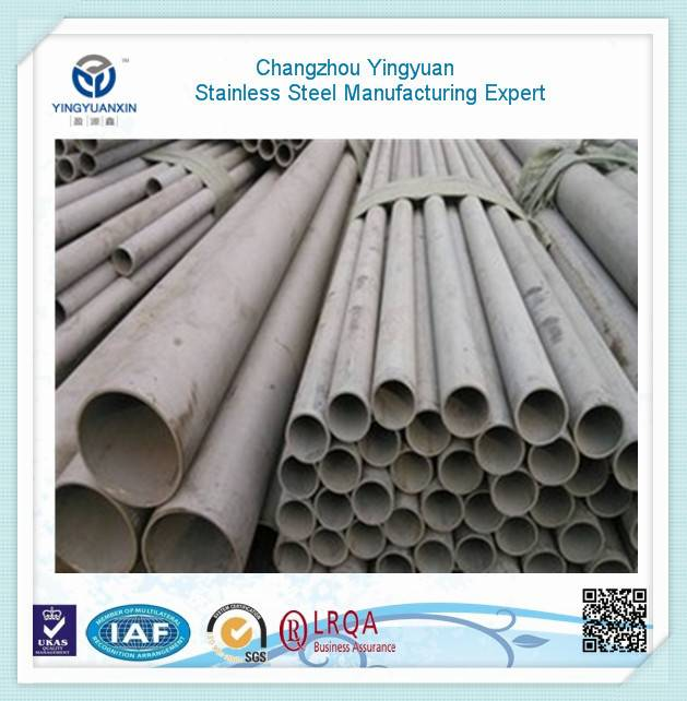 Quality assuranced seamless steel pipe used in constructions