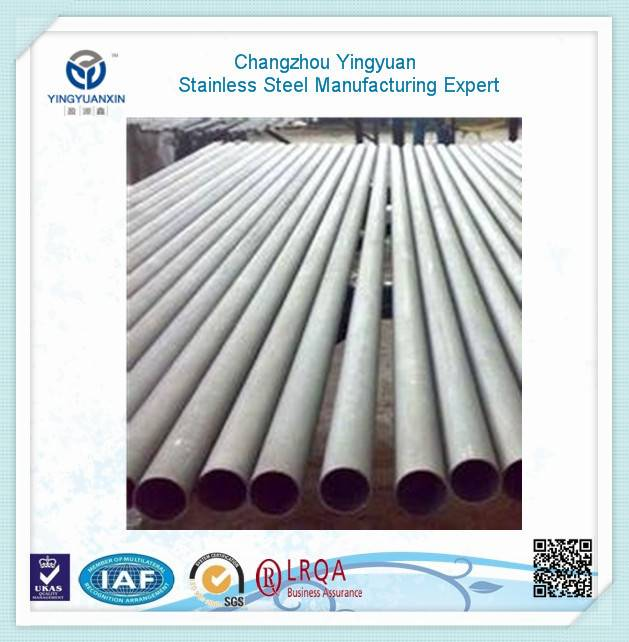 Metalized cold rolled seamless stainless steel tube