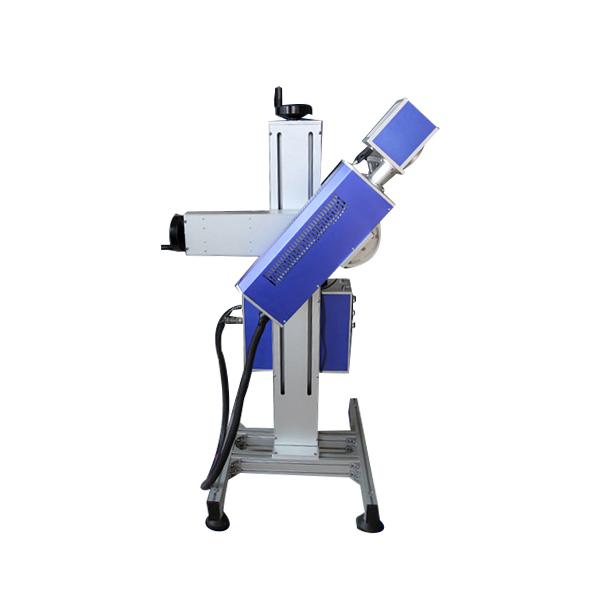 Flight Laser Marking Machine Type: FST-20/30/50