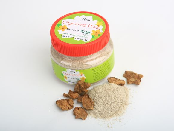 Sunchoke salt