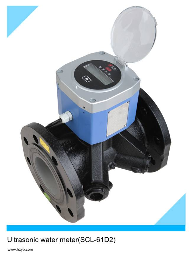 50mm-300mm ultrasonic water meter