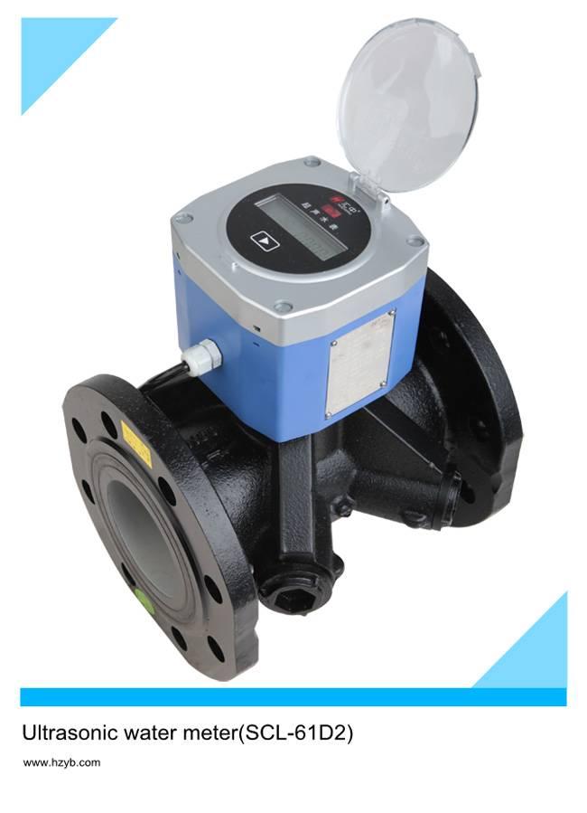 50mm-300mm ultrasonic water meter