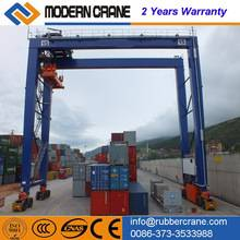 Double girder gantry crane with hook