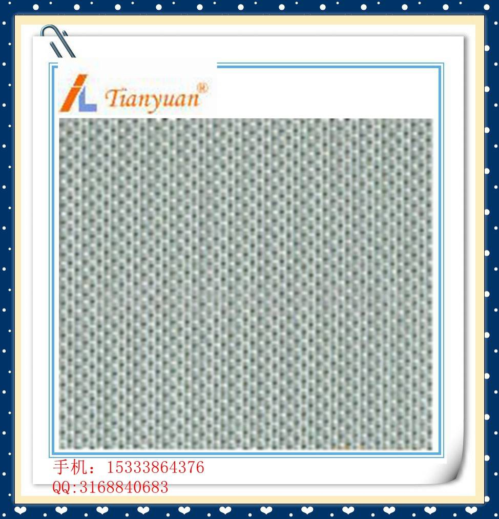 Designer hotsell monofilament filter cloth