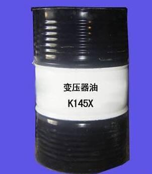 Direct Sale KunLun KI25X KI45X Power Transformer Oil