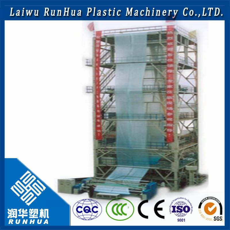 PO agricultural film /greenhouse film blowing machine