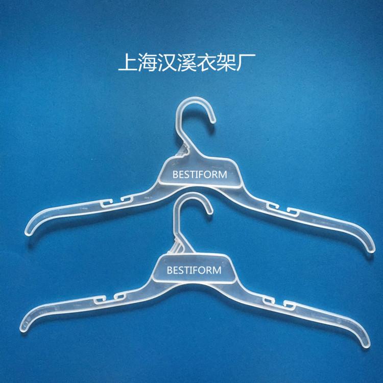 472 470 529 top hanger