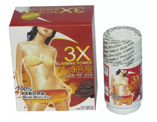 3X Slimming Power Burn Body Fat slim pills ID:1390