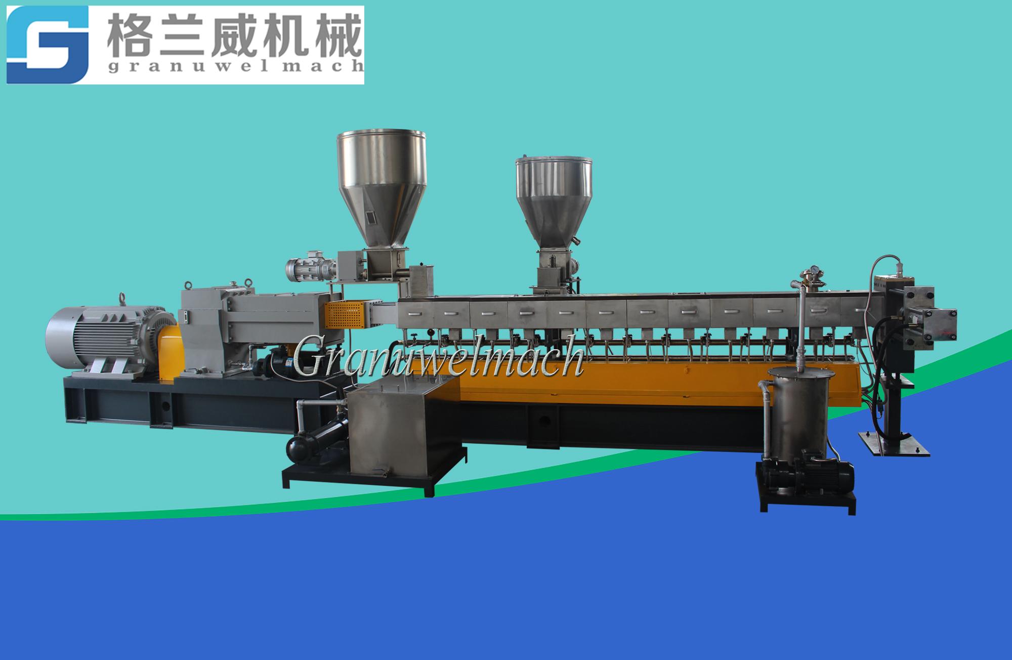 75C plastic twin screw extruder,TPR granulator,TPE pelletizer