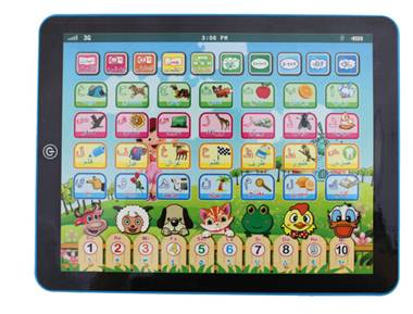 English French Turkish Russian Malay Farsi Urdu Spanish Learning Pad Toy