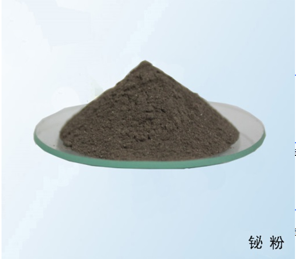 99.99% Bismuth Metal Powder For Bismuth Ingot