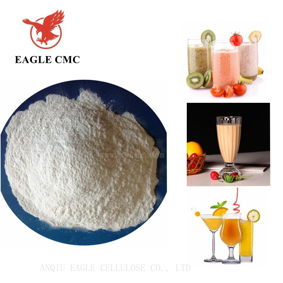 Hight viscosity Sodium Carboxymethyl Cellulose FOOD GRADE