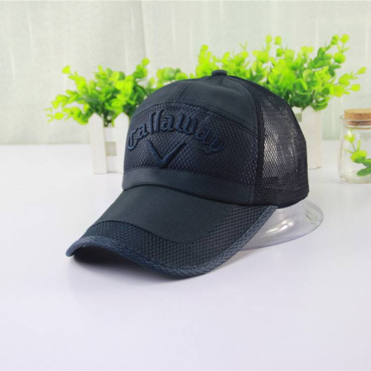 China Supplier 100% Polyester Trucker Mesh Cap 5 Panel Hat For Wholesale