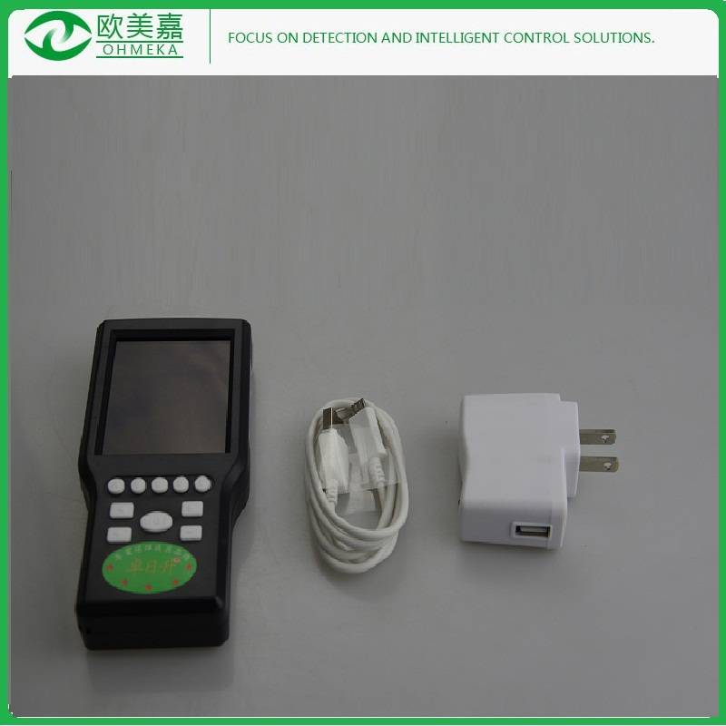 Multi-function indoor quality monitor